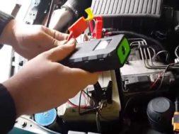 un-booster de batterie